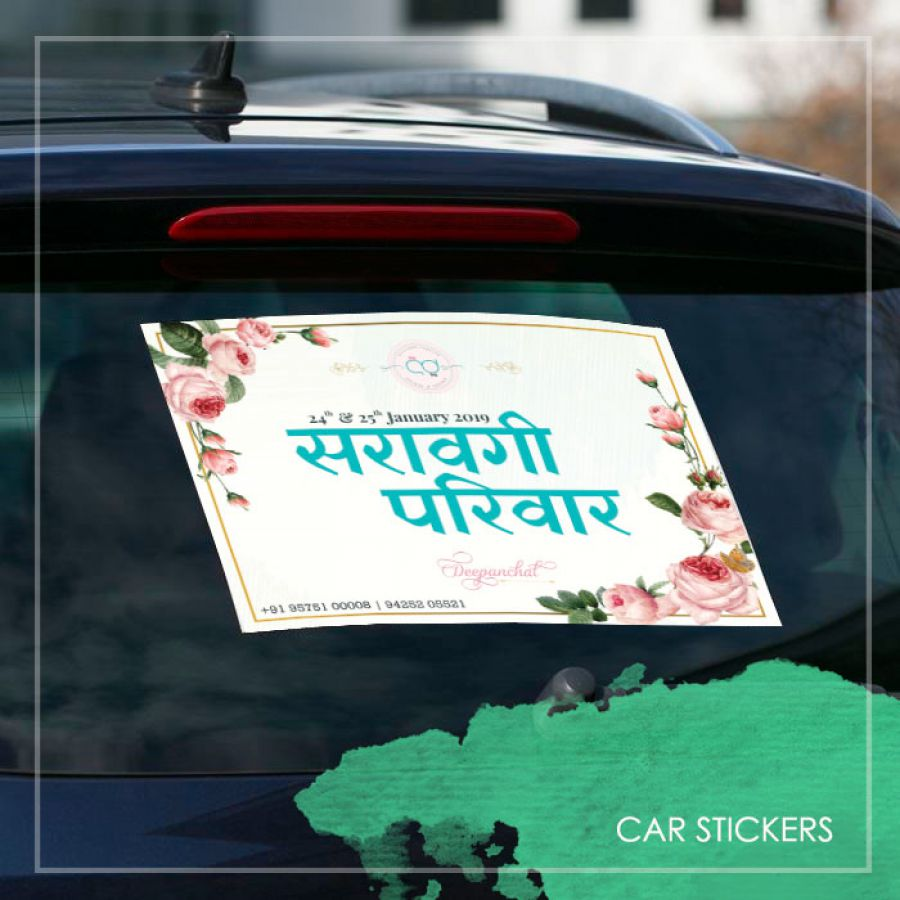 Customized Wedding Car Sticker | Indian wedding cards, Indian wedding card, wedding cards, wedding invitations, Indian wedding invitations