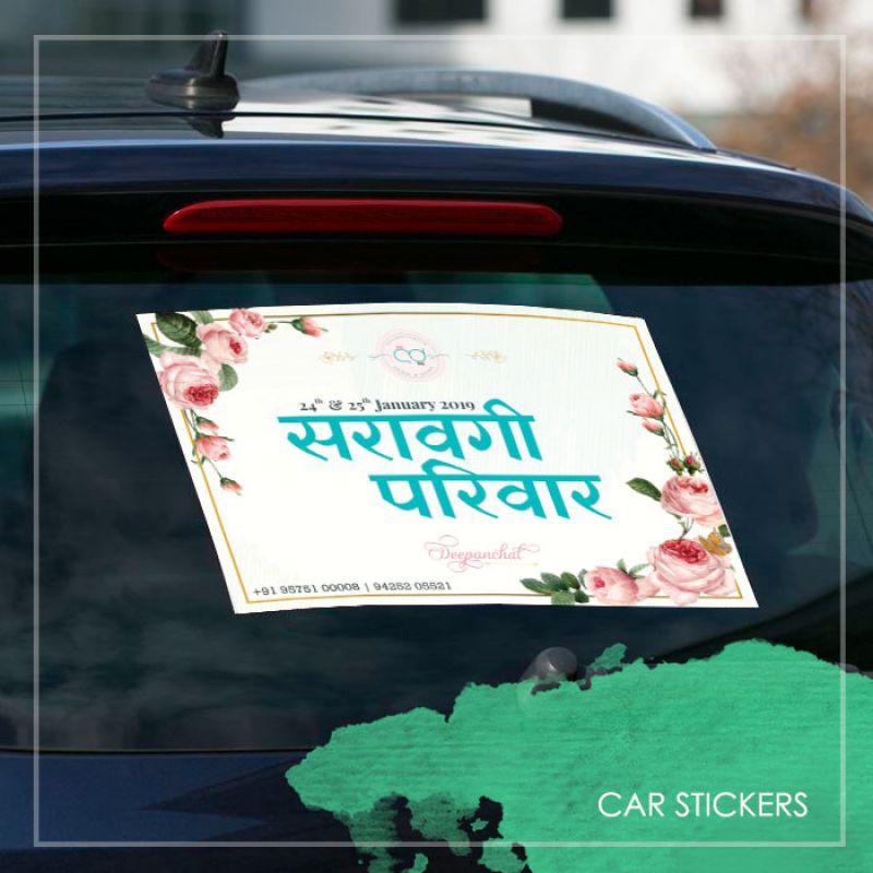 Customized Wedding Car Sticker Indian Wedding Cards